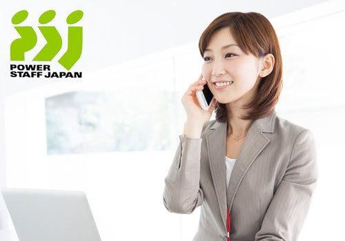 郡山、福島、仙台、宇都宮、横浜に営業拠点がある株式会社 パワースタッフジャパンのぐるっとまざーるのサイトです